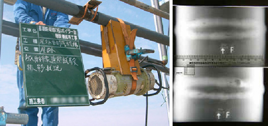 配管の二重壁両面撮影方法